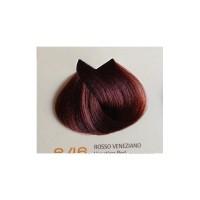 Biokap Nutricolor juuksevärv Veneetsia punane 140ml