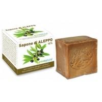 Greenproject Aleppo seep 200g