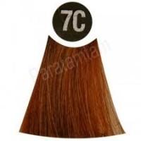 Color Soin püsiv juuksevärv taimeekstraktidega terracotta blond